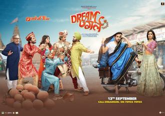 Dream Girl 2019 Ayushman Khurana full movie download 480p, DVDrip mp4, 720p download