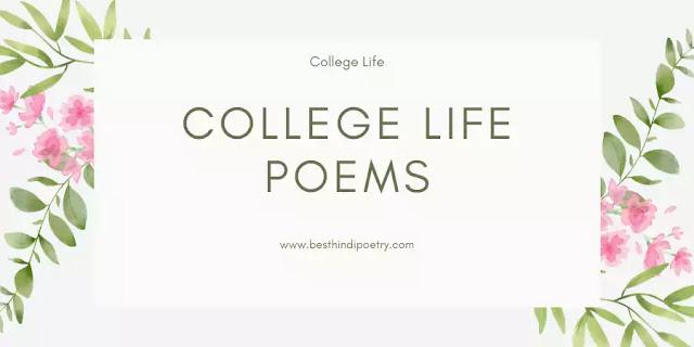 College Life Poems