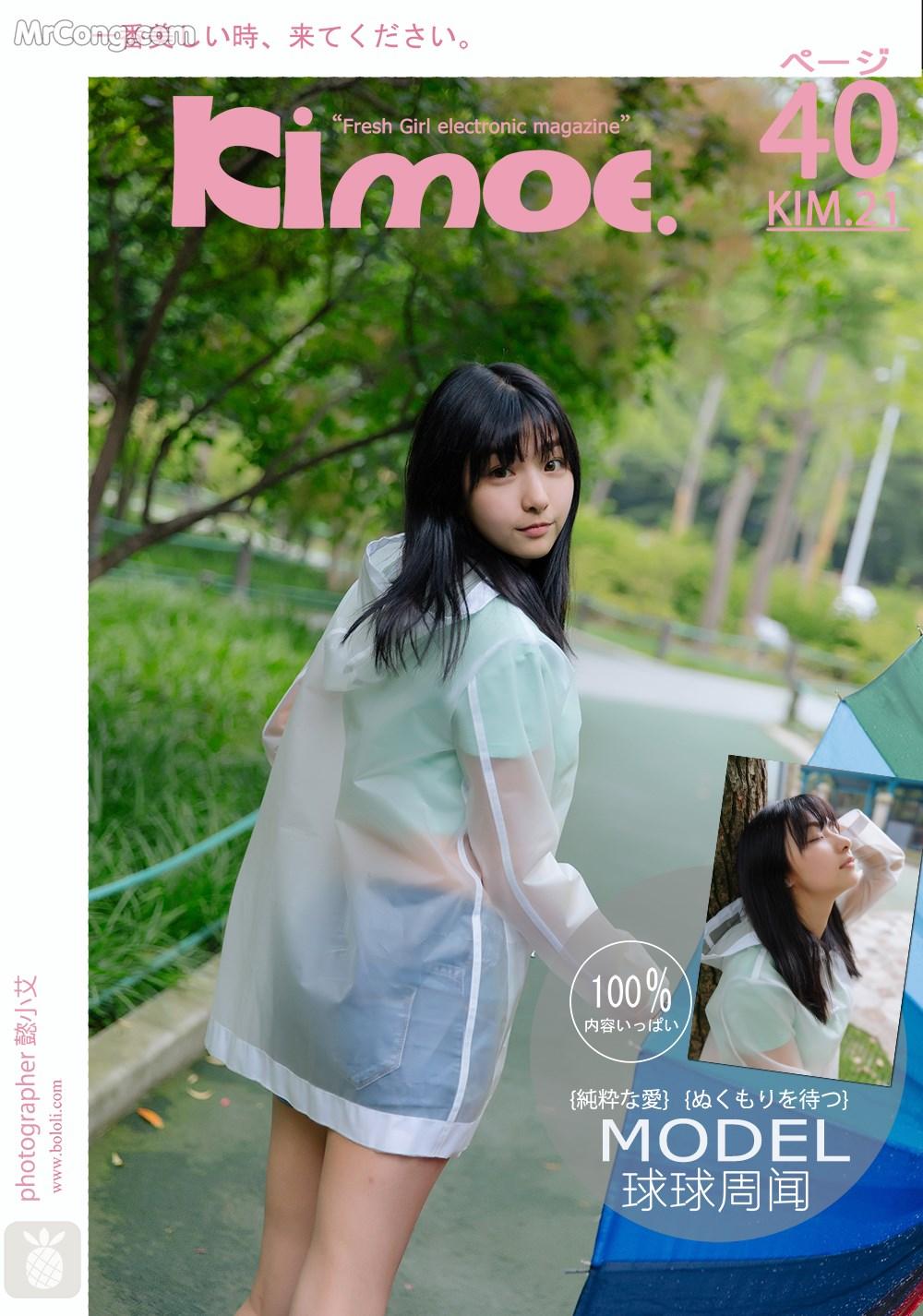 Kimoe Vol.021: Người mẫu Qiu Qiu Zhou Wen (球球周闻) (39 ảnh)