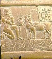 Inscripción acadia de Sharkalisharri (CC BY 3.0 Mbzt 2011)