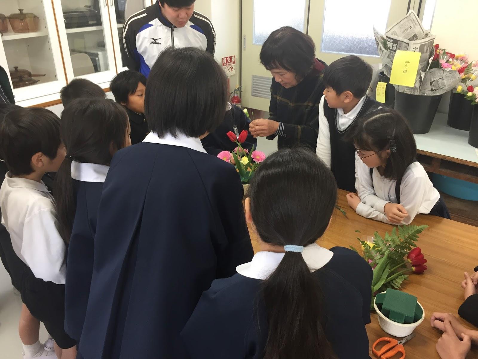 山口県中央花市場