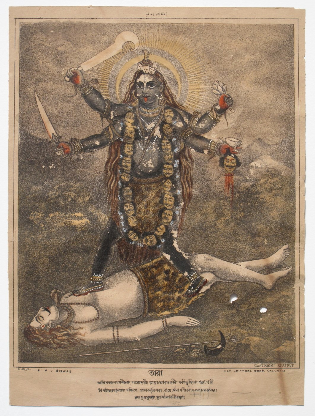 Goddess Tara, One of the Mahavidya - Hand-Coloured Lithograph, c1880s