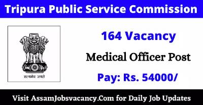 Tripura Public Service Commission Recruitment 2021