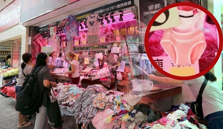 Tak Mau Larut dengan Virus Demam Babi Afrika,Beberapa Pedagang Babi di Tai Po Gunakan Kiosnya untuk Jualan Pakaian Dalam