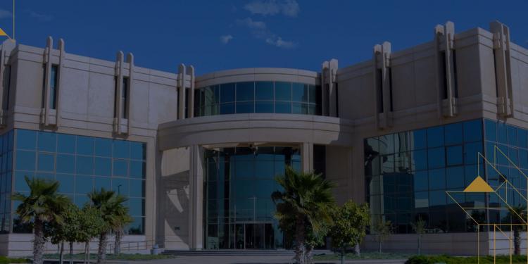 وظائف جامعة الإمام عبدالرحمن بن فيصل السعودية 1443