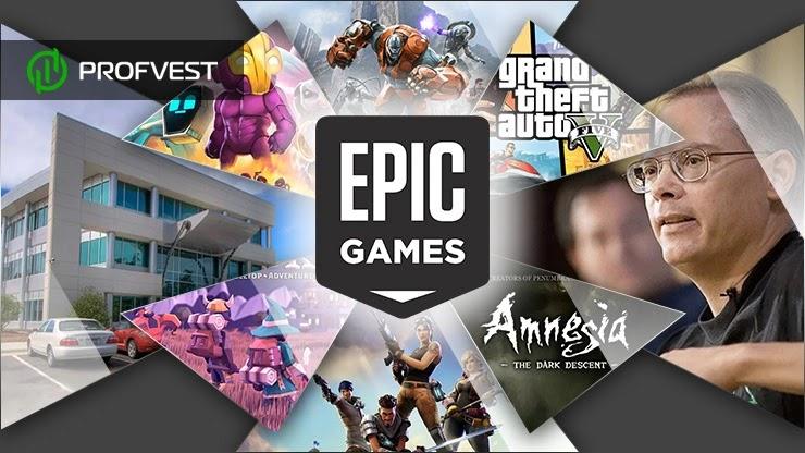 Epic Games история успеха компании