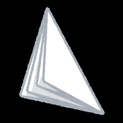 紙鉄砲のイラスト