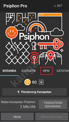 cara setting psiphon pro untuk internet gratis all operator