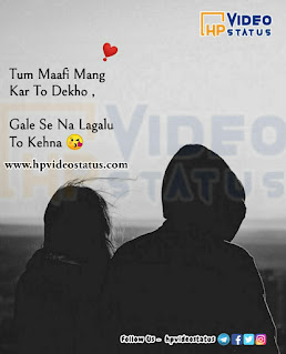 Love Status Best Cute Whatsapp Status Love In Hindi