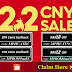 Shopee 2.2 CNY Sale Exclusive Vouchers