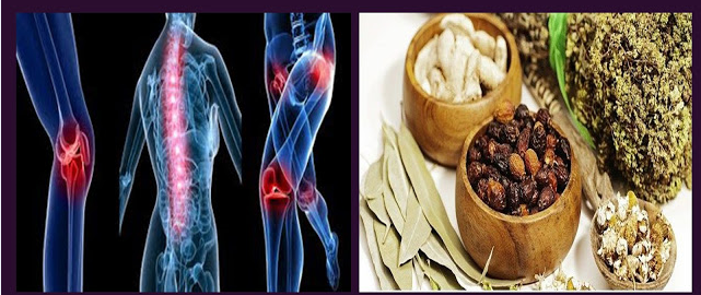 علاج إلتهاب المفاصل بوصفة طبيعية