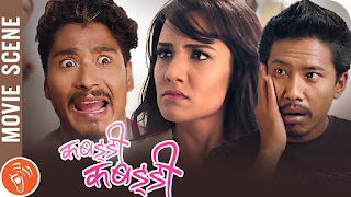 Everything you want to know about Saugat Malla Biografhy Movie Girlfriend details and much More