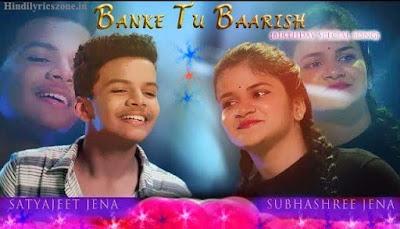 Banke Tu Barish (बनके तू बारिश)Lyrics in Hindi - Satyajeet Jena । Hindilyricszone.in
