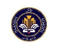 Latest Jobs in Punjab Daanish School 2021 - Teaching Staff