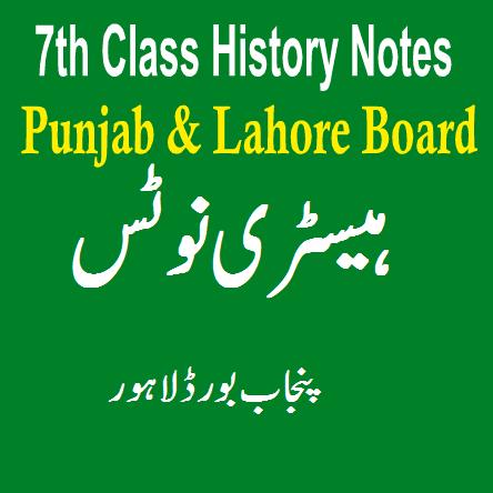 7th History Notes