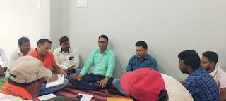 भारतीय जनता पार्टी मंडल राजगढ़ की बैठक संपन्न