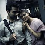 Sindhu Menon,Audi In vaishali Telugu Movie Stills