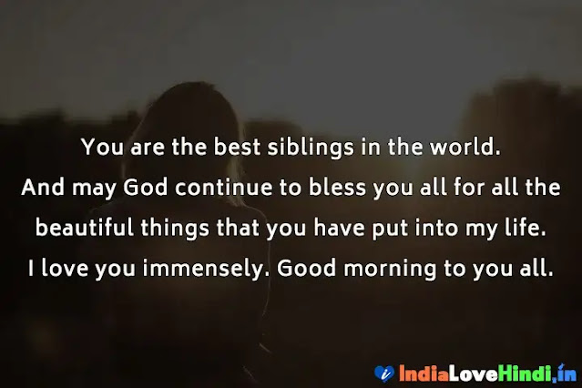 good morning status for sister