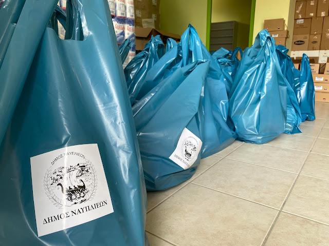 Πάνω από 800 οικογένειες παρέλαβαν αγαθά για το Σαρακοστιανό τραπέζι από τον Δήμο Ναυπλιέων