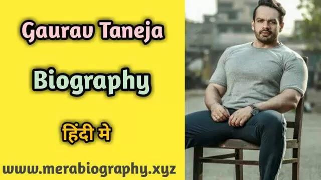 Pilot Gaurav Taneja ( Flying Beast ) Biography In Hindi 2020 - Wikipedia,