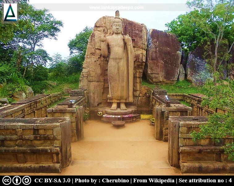 The Avukana Buddha