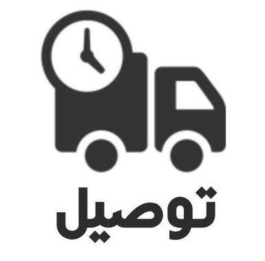 """مطلوب مندوب بريد فى القاهرة """" سائق دراجه نارية """""""