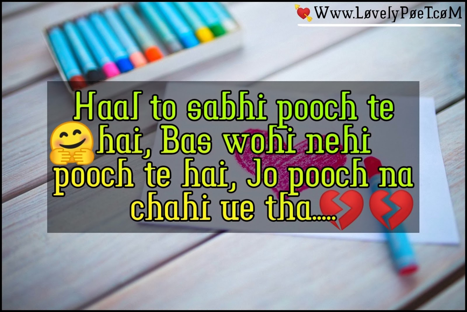 hurt-broken-shayari-in-hindi