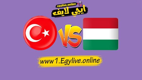 نتيجة مباراة تركيا والمجر اليوم بتاريخ 03-09-2020 في دوري الأمم الأوروبية