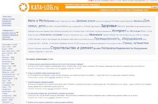 """Каталог статей """"Белый"""""""