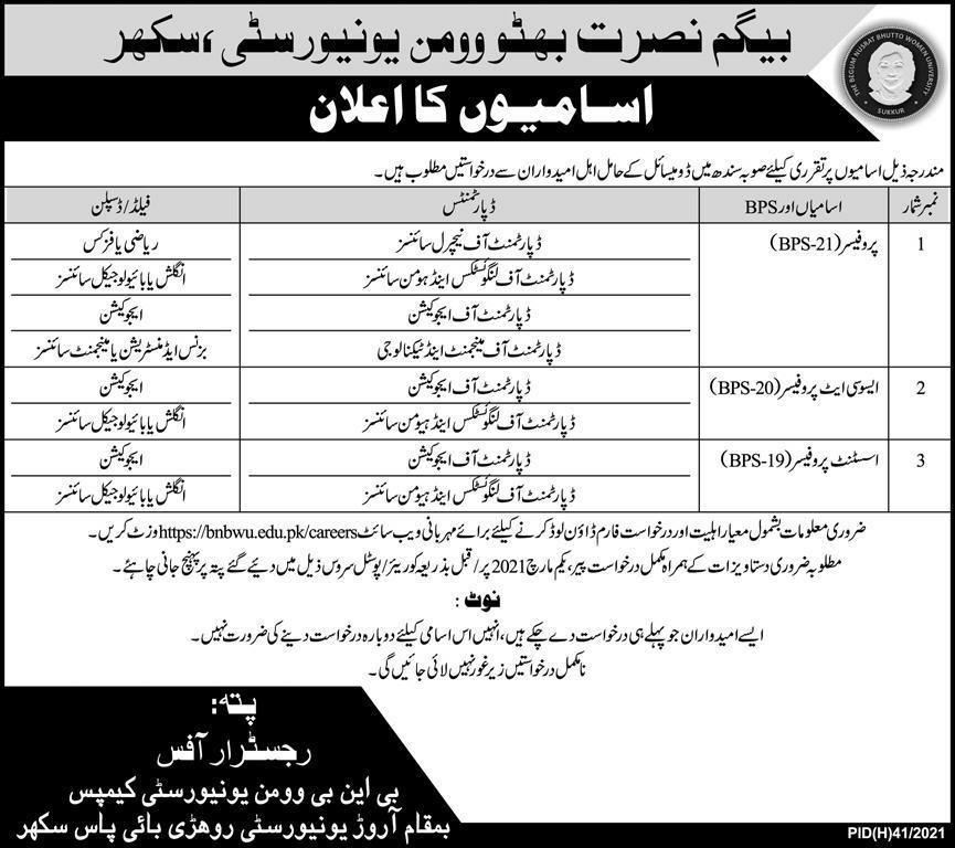 Begum Nusrat Bhutto Women University BNBWU Jobs 2021 in Pakistan - Online Apply :- www.bnbwu.edu.pk/careers