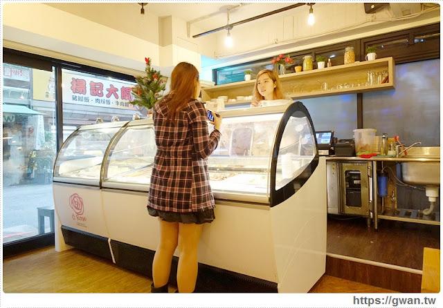 O Rose法式冰淇淋,捷運美食,捷運藍線美食,花朵冰淇淋,玫瑰花冰淇淋,少女甜點,夢幻甜點,手工冰淇淋,甜點下午茶,玫瑰花瓣,法國主廚-5
