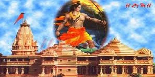 rammandir-ke-liye-ashomegh-yaagy-ki-taiyaari-vishw-vedant-sansthan