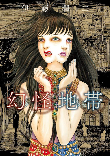 Junji Ito Kesssaku-shuu Horror Manga Will Get New Anime Project