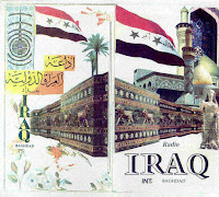 http://puth.org/1/12-R-Baghdad.mp3