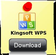DominioTXT - Kingsoft WPS