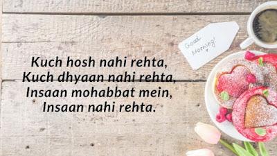 Romantic Hindi Quotes On Love Life