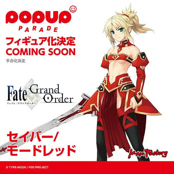 Fate/Grand Order POP UP PARADE Saber/Mordred