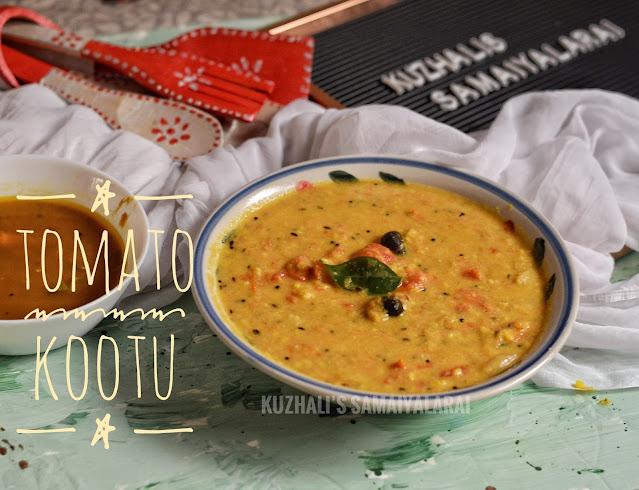 Tomato Kootu recipe for Rice, Thakkali kootu recipe, தக்காளி கூட்டு , side dish for rice recipes