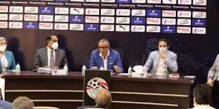 اتحاد الكرة يستقر على إقامة نهائى الكأس 29 نوفمبر و 30 للدوري الجديد