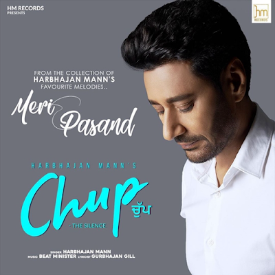 Chup The Silence Mp3 Download