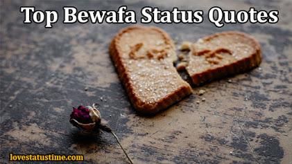 Bewafa status in hindi urdu english