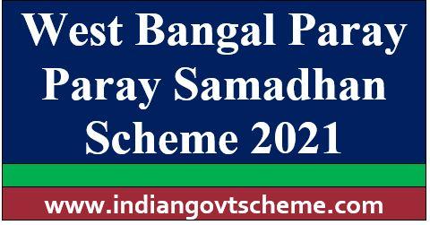 WB Paray Paray Samadhan Scheme