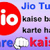 Jio Tune Deactivate/band kaise kare