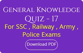 General Knowledge Quiz - 17
