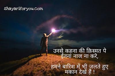 love status,best love status in Hindi