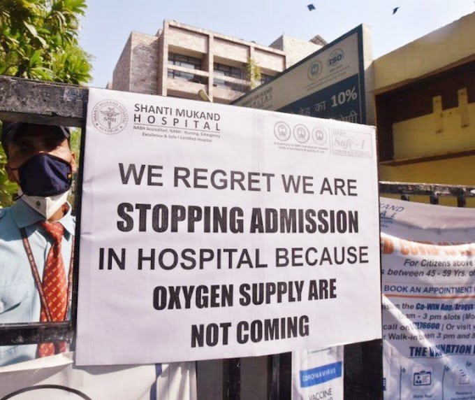 What is behind the oxygen crisis in India?