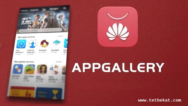 تنزيل متجر هواوي الرسمي  للتطبيقات HUAWEI AppGallery لتحميل تطبيقات هواتف هواوي اخر اصدار
