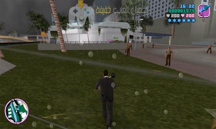 تحميل لعبة جاتا 7 GTA للكمبيوتر