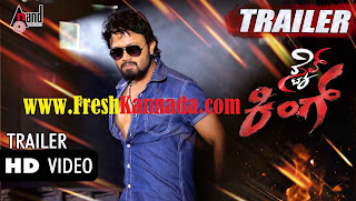 Style King Kannada Movie Trailer