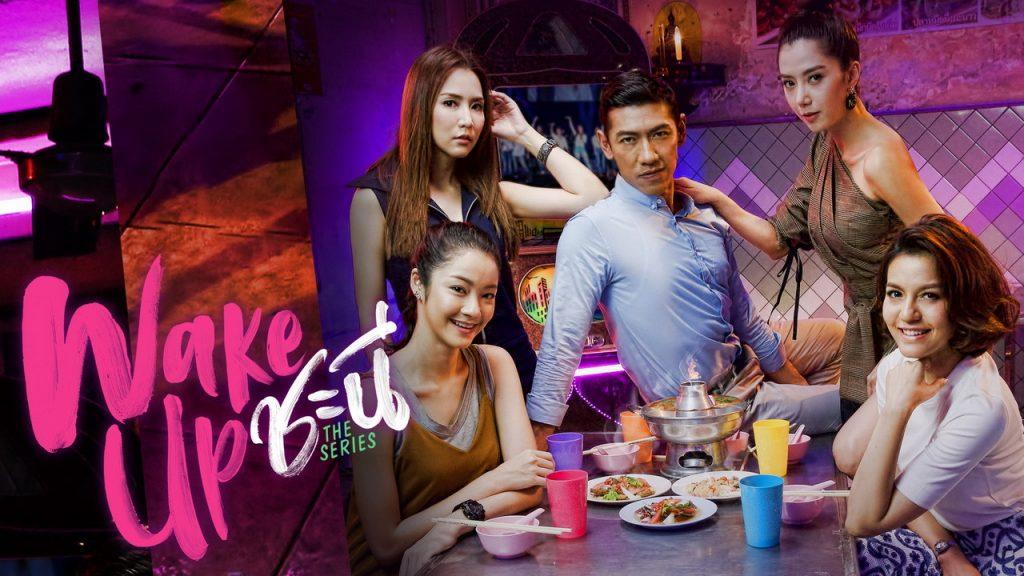 Phim thức tỉnh bánh bèo Thái Lan